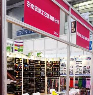 东宏深圳展览