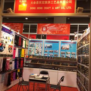 广州广交会展览