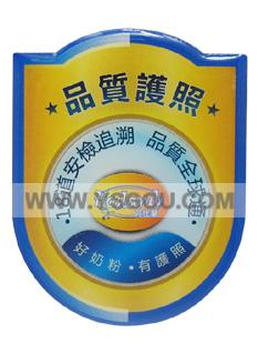 奶粉公司促销印刷徽章定制-东宏工艺品