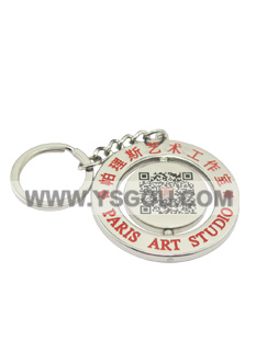 帕理斯艺术工作室金属钥匙扣定制-东宏金属徽章