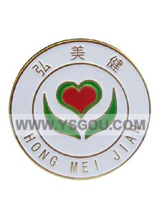 弘美健科技有限公司的员工金属徽章定制