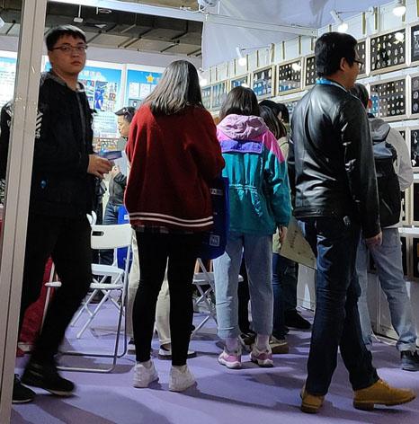徽章工厂济安~北京礼品展会第一天,超火爆现场