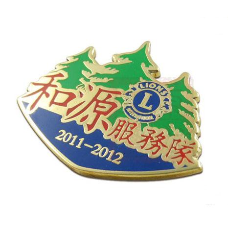 狮子会服务队徽章订做工厂