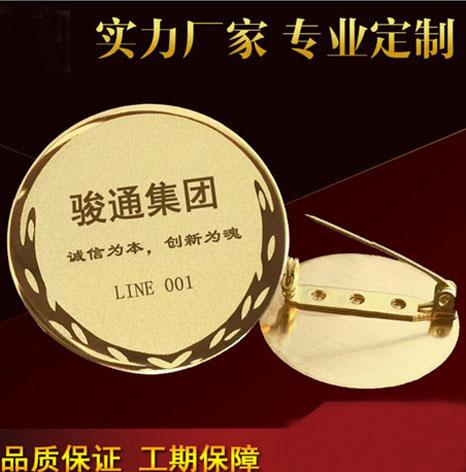 纯金徽章,足金纪念徽章定做厂家