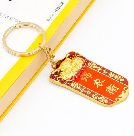 北京博物馆钥匙扣定制商