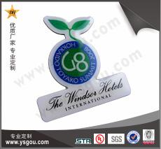 铝质印刷徽章制作厂家