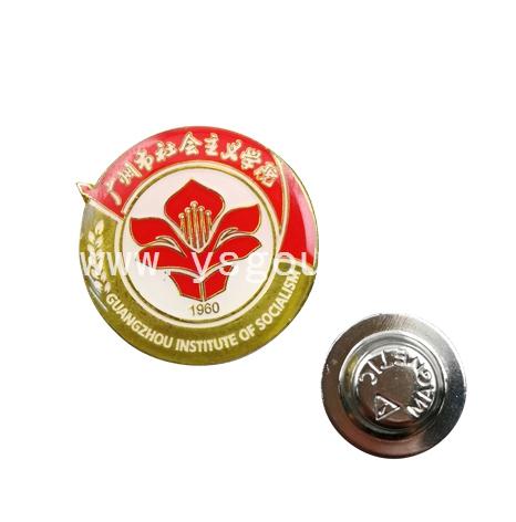 社会主义学院徽章定制