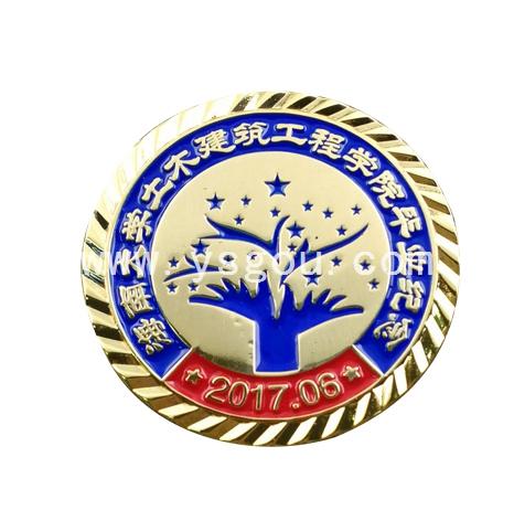 毕业纪念徽章定制,海南大学纪念徽章