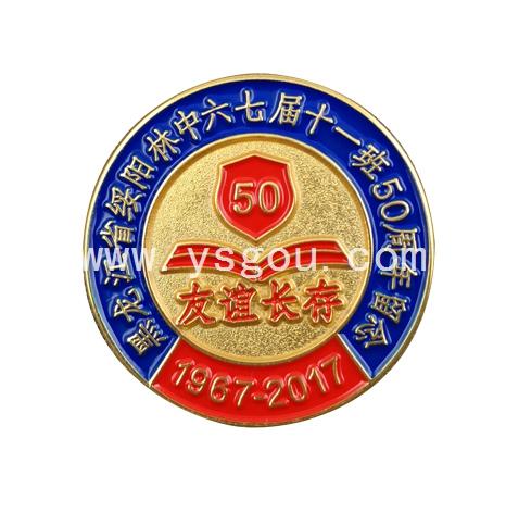 毕业徽章定制,50周年纪念章