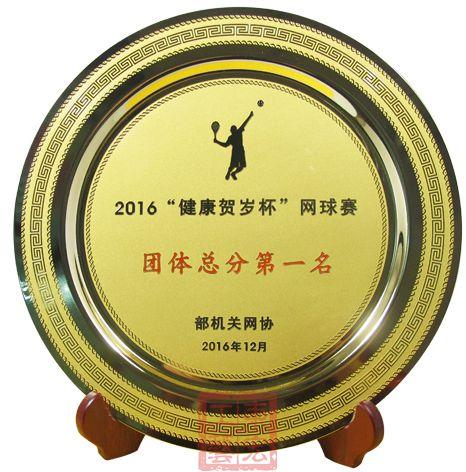 周年纪念奖盘定做,合金圆盘制作,纪念盘定制