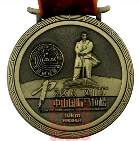 半程马拉松赛奖牌,半程马拉松赛奖牌制作