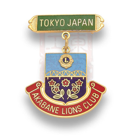 高档狮子会徽章胸章订做