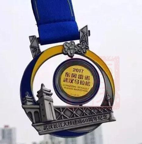 马拉松旋转奖牌订制