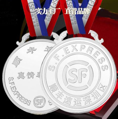 深圳物流公司纯银奖牌制作生产商