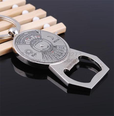 定制钥匙扣开瓶器工厂