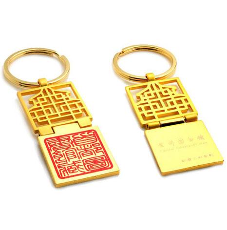 博物馆景区文创产品钥匙扣定制