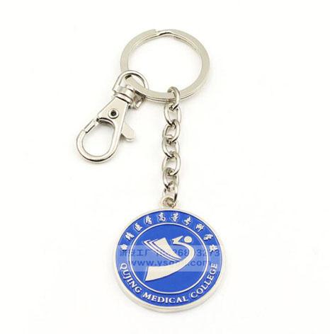 创意个性大学标志合金钥匙链 圆形金属钥匙扣定做