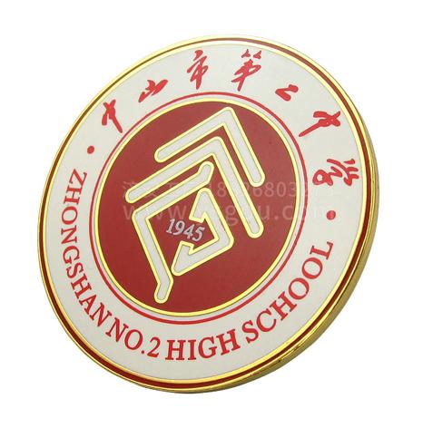 学校徽章,中学校徽制作厂家