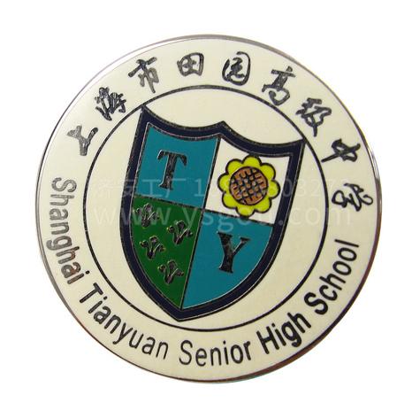 高级中学校徽订制,高校胸章胸徽定做