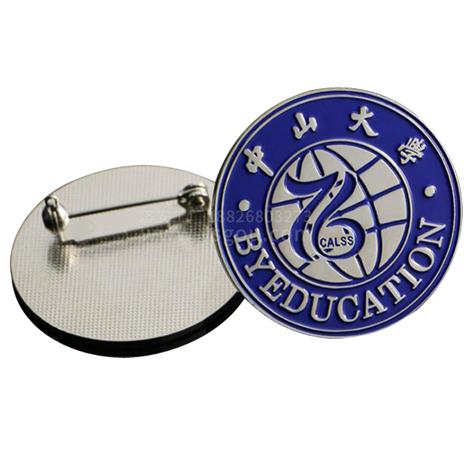 校徽,学校徽章,大学校徽制作厂家