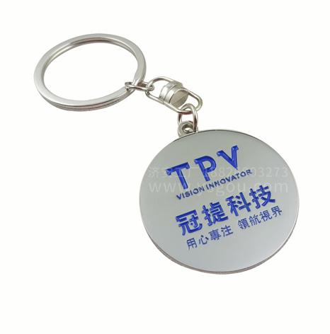 钥匙扣,企业宣传钥匙扣制作厂家