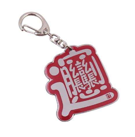 钥匙扣,产品促销钥匙扣定制厂家