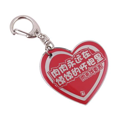 企业宣传钥匙扣,产品促销钥匙扣订制工厂