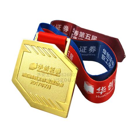 企业职工体育运动会奖牌定制厂家