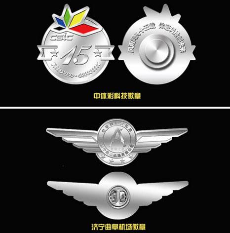 银胸徽,纯银胸章订做,定做银质胸章公司