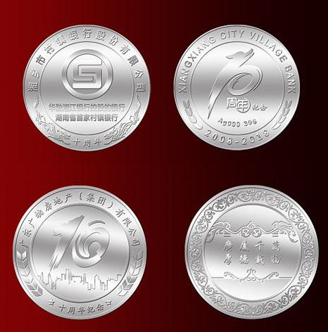 周年庆纯银纪念章纪念币,周年庆纪念章定制