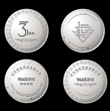 企业纪念章,999银纪念章,游戏公司周年庆纪念章制作