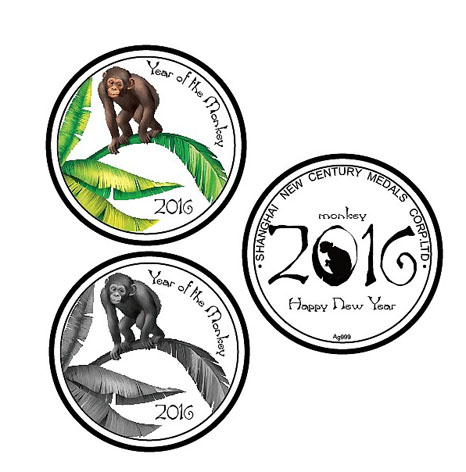 生肖纪念币,生肖贺岁纪念币,银纪念币