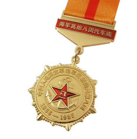 中国人民解放军海军高射炮八团纪念奖章,纪念章