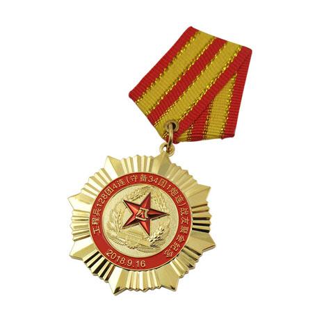 工程兵战友聚会纪念奖章,纪念章订制
