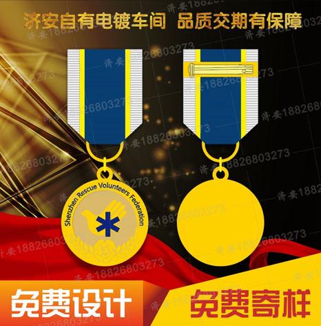 国际医疗救援队奖章生产厂家