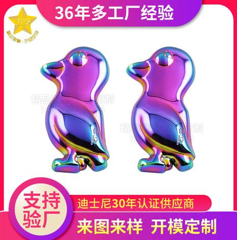 3d立体浮雕徽章,可爱卡通彩虹电镀小鸟胸针定制